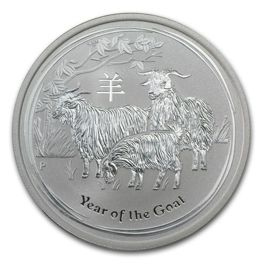 Lunar II: Year of the Goat 2 oz Silver 2015
