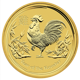 Lunar II: Year of the Rooster 1 oz Gold 2017